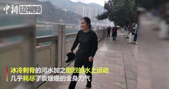 贵州一女辅警纵身跳进河中救溺水者