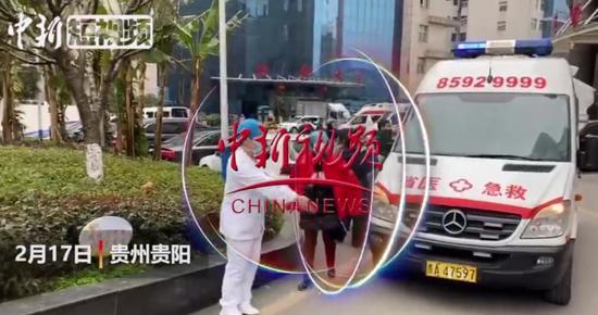 """贵州省人民医院最后两名新冠肺炎患者治愈出院 收治病例""""清零"""""""