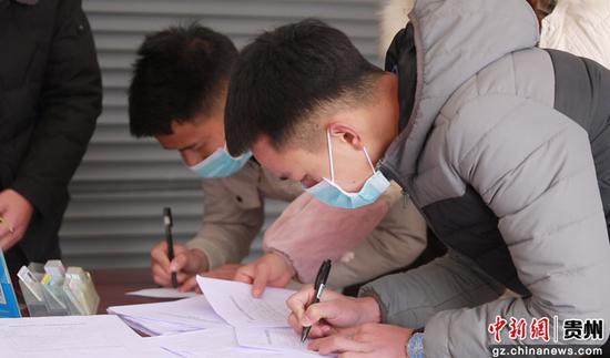 农民工们正在进行返岗信息登记