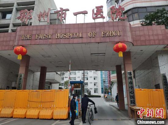 贵州省第六批支援湖北医疗队进驻鄂州市中心医院
