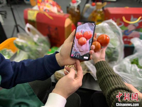 贵州电商云推进线上销售 满足市民居家防疫生活需求