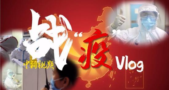 """战""""疫""""Vlog:湖北鄂州主城区升级封闭管理下的市民生活"""