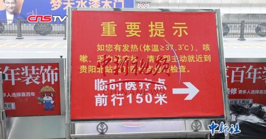 贵州男子疫情期捕食野味 儿子网络晒图炫耀被抓