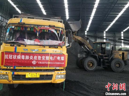 """""""西南煤海""""贵州煤矿复工复产快速推进 电煤供应稳中向好"""