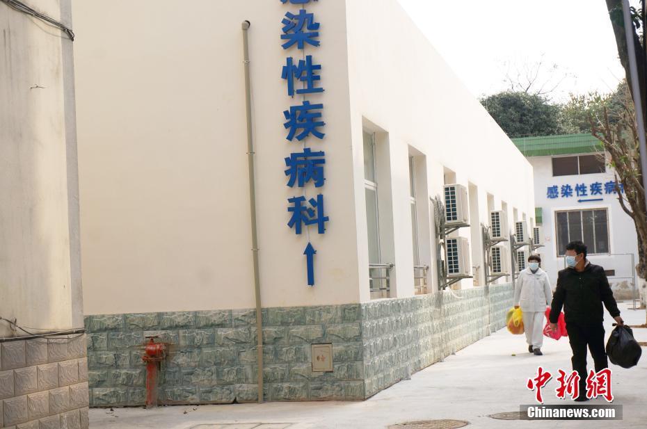 桂林2名新冠肺炎患者治愈出院