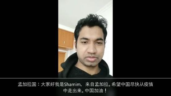 图为该视频录制组织者Shamim在视频中送出自己的祝福截图。黄慧摄