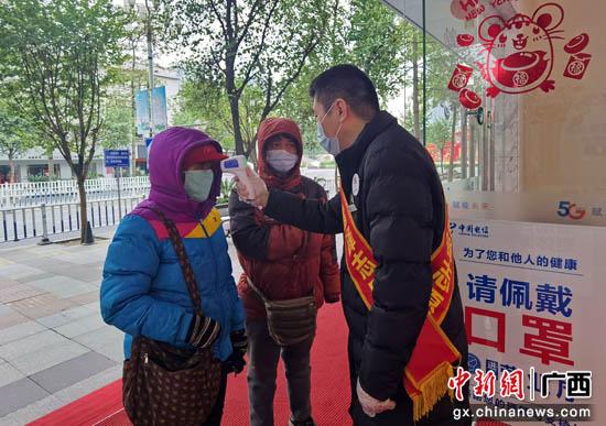中国电信广西公司全面复工复产