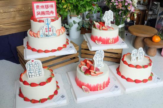 """""""贵州鄂州,风雨同舟""""鄂州市民为医疗队员亲手制作生日蛋糕"""