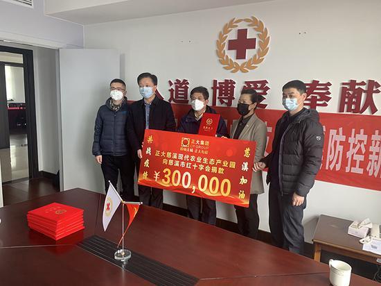 图为正大集团慈溪园区向慈溪市红十字会捐款,用于慈溪市各级学校的开学防疫工作。 正大提供