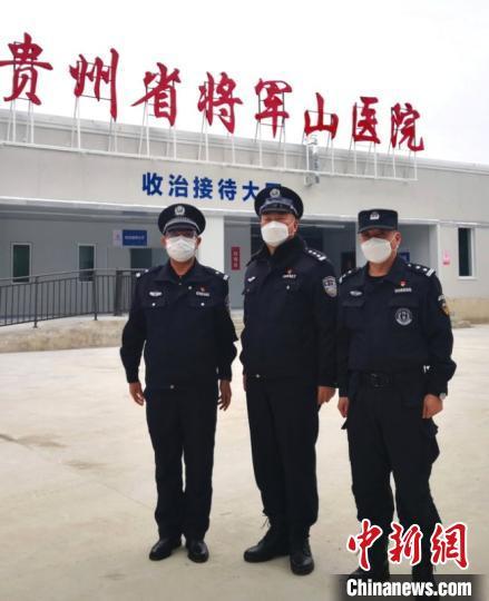 圖為警方在貴州省將軍山醫院值守。 貴陽市公安局供圖