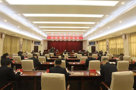 寧夏召開2020年(nian)檢察長(chang)會議