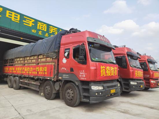 抗疫助农:碧桂园采购广西三县55吨扶贫农产品驰援抗疫一线