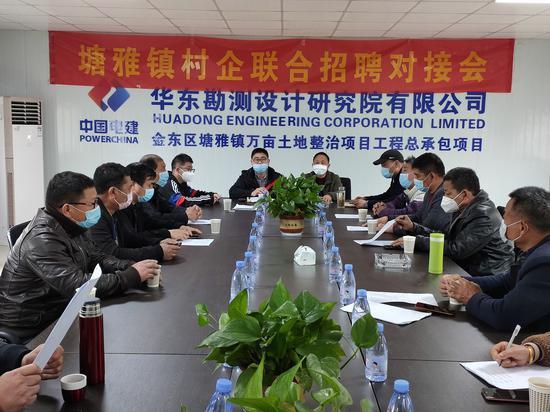 塘雅镇村企联合招聘对接会现场。塘雅镇供图