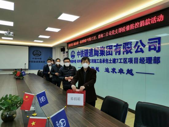 杭州地铁7号线7工区项目捐款现场  中铁隧道局供图