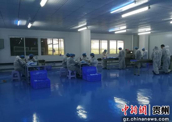 贵州煌景医疗器械有限公司工人正在忙碌生产口罩。毕节市投资促进局供图