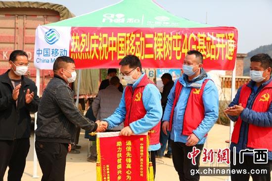 http://image.cns.com.cn/xinjiang_editor/transform/20200313/2ETo-fzumzav7892537.jpg