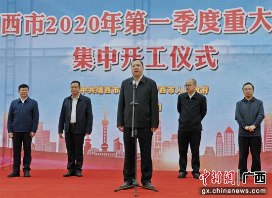 http://image.cns.com.cn/xinjiang_editor/transform/20200313/Qa7J-fzumzav7892683.jpg