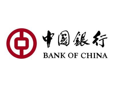 圖為中國銀行LOGO。  中國銀行寧波分行供圖