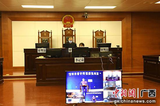 http://image.cns.com.cn/xinjiang_editor/transform/20200316/zs2h-fzumzav7896062.jpg