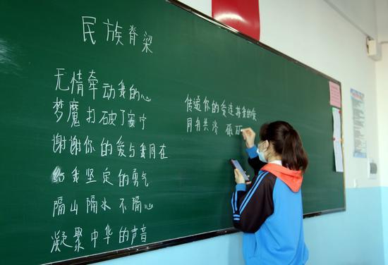 新疆伊寧市學生返校復課第一天