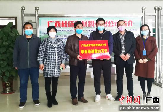企业发展有需求 广西灵川县人社