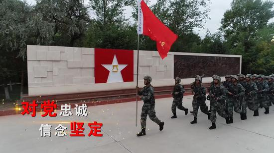 对党忠诚 信念坚定 红军师成立88周年巡礼短片