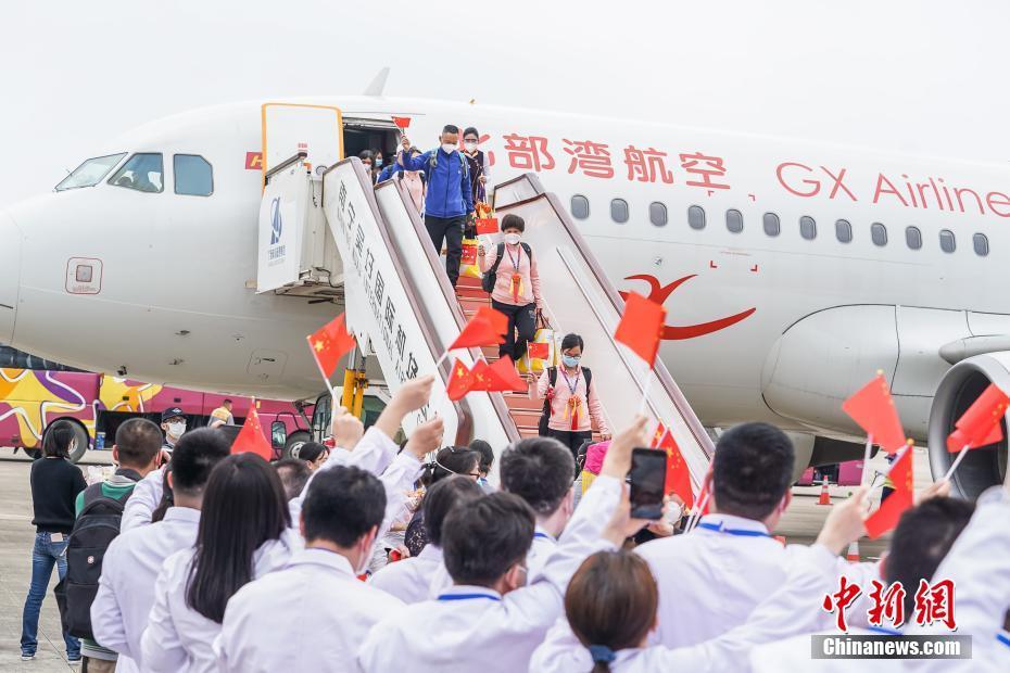 广西对口支援湖北省十堰市抗疫医疗队返桂