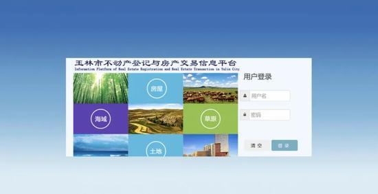 http://image.cns.com.cn/xinjiang_editor/transform/20200321/vJXs-fzusfss0785111.jpg