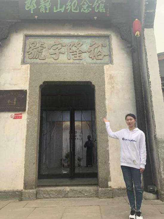 """金华兰溪一小学带领学生""""云春游""""。  校方提供"""