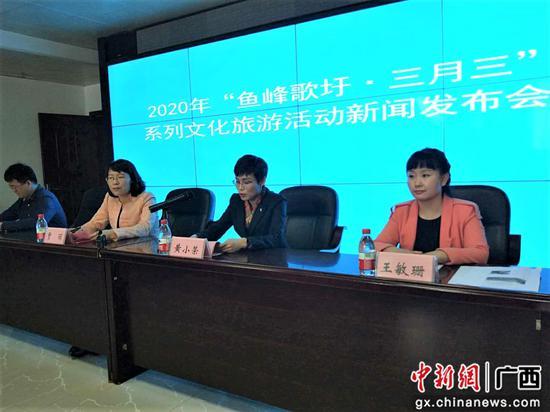 http://image.cns.com.cn/xinjiang_editor/transform/20200324/gn6A-fzusfss0791108.jpg