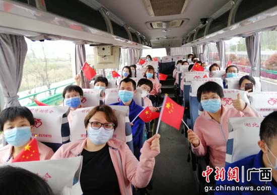 http://image.cns.com.cn/xinjiang_editor/transform/20200324/jO0x-fzusfss0791278.jpg