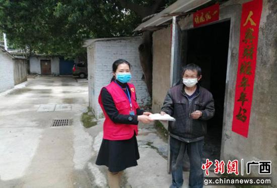 http://image.cns.com.cn/xinjiang_editor/transform/20200325/1S1S-fzuwnfu9453683.jpg