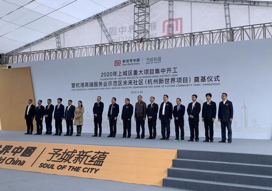 杭州市上城区重大项目集中开工仪式现场。 郭其钰 摄