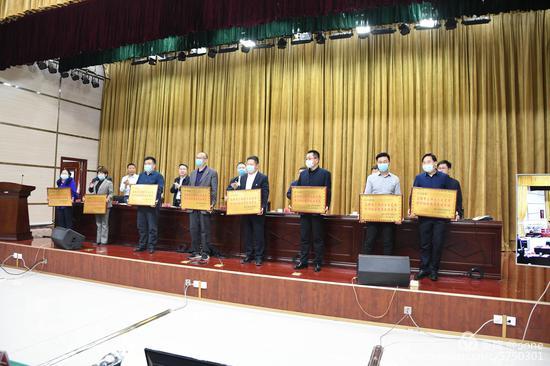 """喀什兵团分行授予""""2019年度支持第三师图木舒克市经济社会发展先进单位""""荣誉称号。 马超 摄"""