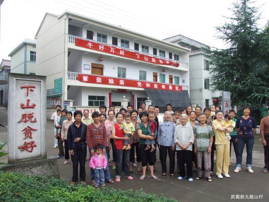 武义县新九龙村 武义宣传部提供