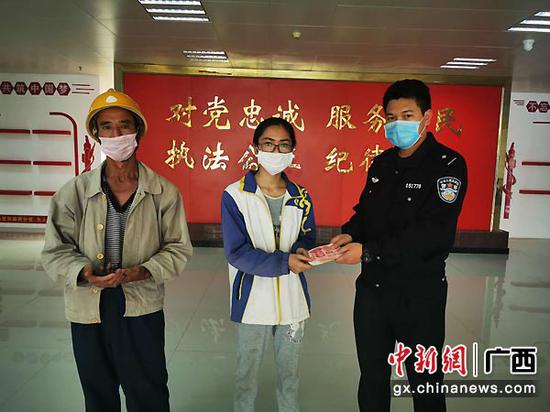 http://image.cns.com.cn/xinjiang_editor/transform/20200327/E3_R-fzuwnfu9457486.jpg