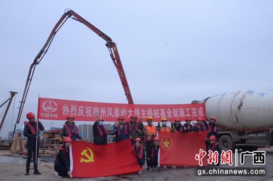 柳州凤凰岭大桥主桥桩基全部施工完成