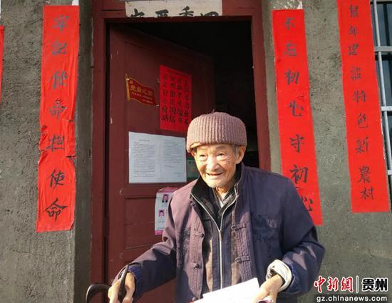 莫洛村田头组78岁的老党员王治平