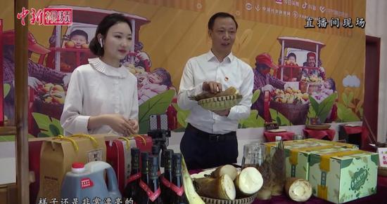 贵州赤水副市长直播带货农特产品 三小时销售额达196万元