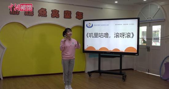 """贵州开设""""空中游戏""""网课 指导疫情期幼儿居家生活学习"""