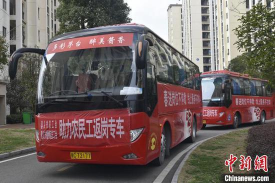 贵州省工会送出岗位28万个 助力企业复工复产