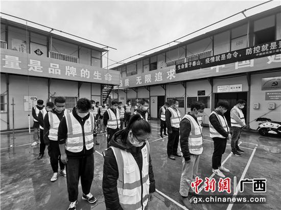 金源城五期項目管理人員和工人集體志哀。