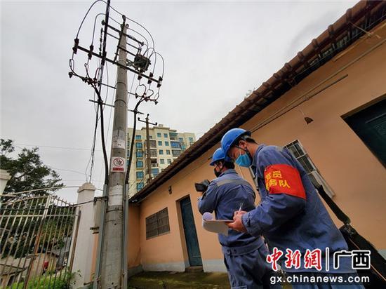 http://www.xiaoluxinxi.com/shuinuandiangong/514592.html