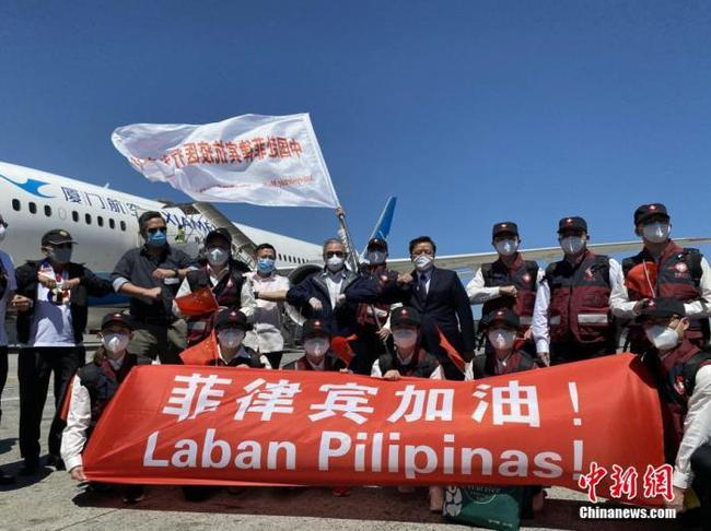 中国抗疫医疗专家组抵马尼拉 菲外长感谢中国援助