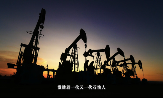 新疆油田:锻造最可信赖的依靠力量