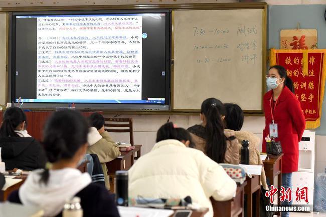 """广西高三学子返校复课备战""""高考"""""""