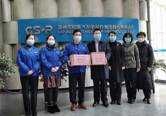 中行温州市分行为企业捐赠防疫物资,助力企业复工复产。  中行温州市分行供图