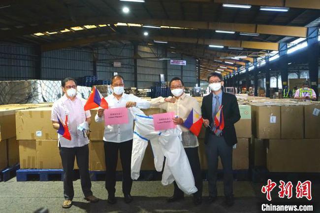 """菲向中國采購抗疫物資運抵馬尼拉 """"友誼航班""""展現中菲新時期伙伴關系"""