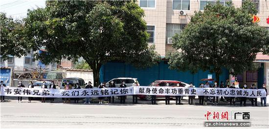 4月14日,廣西河池市各界群眾自發送別韋安偉烈士。