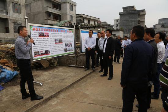 梧州市打造土地整治示范项目助推产业融合发展